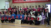 北京首届幼儿舞蹈教师培训班举行汇报演出