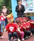 培养孩子团队精神