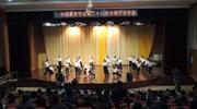 舞委会舞蹈课程教学研讨会