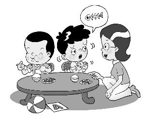 漫画中国网 供图
