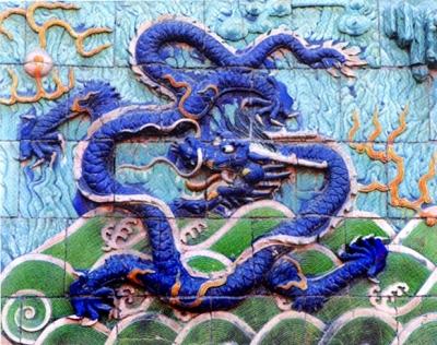 北海九龙壁上的龙形纹饰