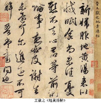 中国古代为什么要竖着写字?