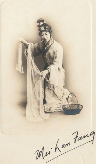 1920年-1930年,梅兰芳戏装照。