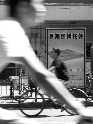 北京街头的暑期围棋托管班广告牌。 CFP供
