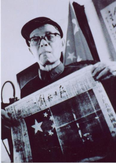 五星红旗设计历史 - 中国校园健康行动