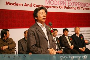 中国美术馆馆长范迪安致辞