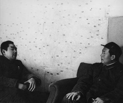 1948年9月至1949年1月,周恩来和毛泽东运筹决策