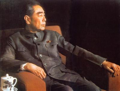 """1973年1月,""""文化大革命""""中的周恩来"""