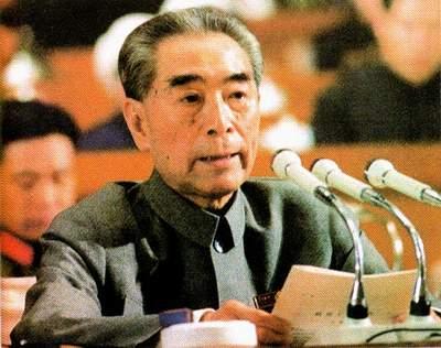 1975年1月,周恩来抱病在第四届全国人大第一次会议上作报告