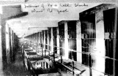 提篮桥监狱内景,1903年,章太炎、邹容被捕后,就被关押于此