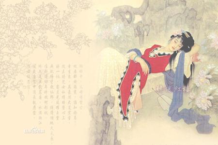 红楼梦曲_史湘云