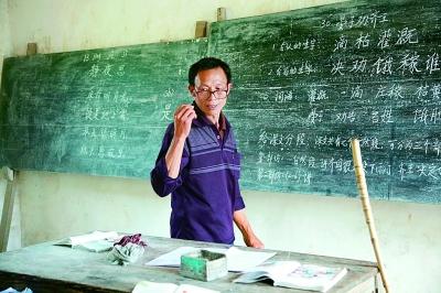 李祖清在课堂上