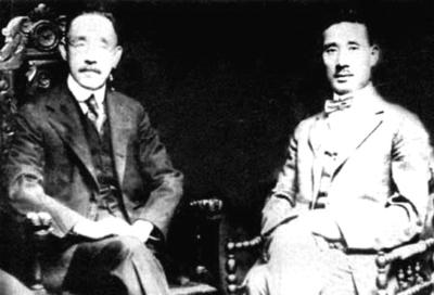 严范孙(左)和张伯苓