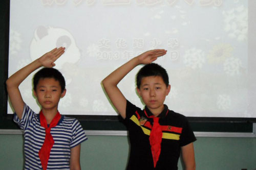 """沈阳市文化路小学""""优秀童谣""""大赛。在朗朗上口的歌谣中,孩子们尽情吮吸优秀童谣带来的阳光雨露!"""