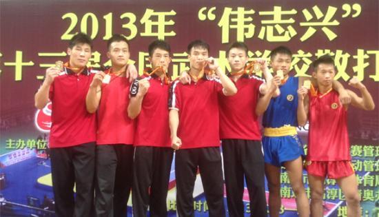 第十三届全国武术学校散打比赛男子组各级别冠军