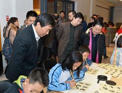 """""""我爱美丽中国""""东城区青少年书法文化展示活动"""
