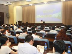 大连市教育局召开2013年暑期工作会议