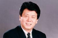 大连海事大学校长王祖温