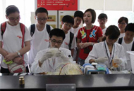 """""""健康生活 幸福成长""""2013年上海市青少年健康教育主题夏令营活动"""