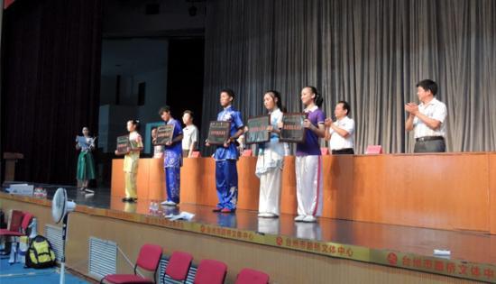 第十三届全国武术学校套路比赛获奖者合影