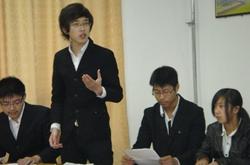 湖南大学生辩论赛湖南财政经济学院站