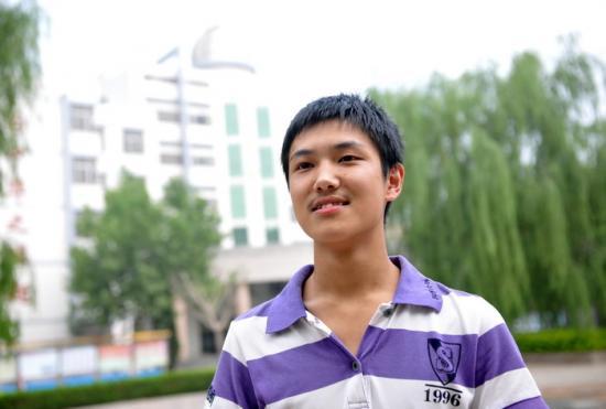 河北省2013高考理科状元孟令航
