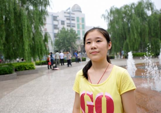 河北省2013高考文科状元于潇
