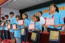 2013年全国中小学生书法大赛河北赛区比赛落幕