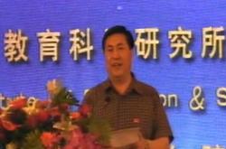 河北外国语学院校长孙建忠在河北省第二届高中生英语口语大赛上讲话