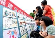 福建闽侯:廉政文化进校园