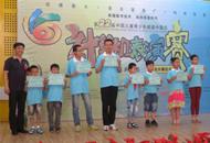 第22届儿童青少年计算机表演赛河北区决赛举行