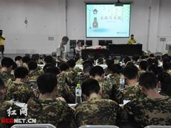 急救培训首次纳入长沙高中新生军训课程