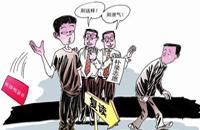北京二本校录到多名一本落榜生
