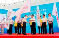 青少年高校科学营上海科学营在上海交大开营