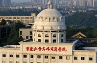 重庆大学探索研究生校企联合培养新模式
