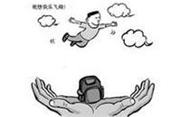 重庆超七成家长认可减负提质 让孩子学得更快乐