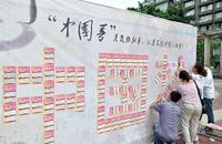 """上海团组织积极为青年人追""""梦""""旅程引航护航"""