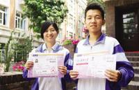 18名学子收到清华大学保送录取通知书