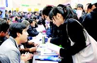 天津多举促毕业生就业 高职生2年内入职可落户