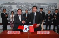 天津市教委与仁川教育厅签署加强教育合作协议