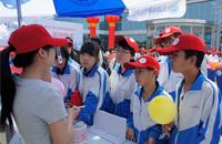 天津市青少年科学调查体验活动在东丽区启动