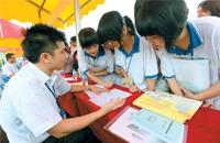 天津中招计划招75039人 分3阶段23日开始录取