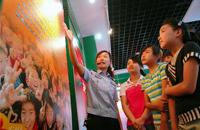 南开区青少年法制宣传教育基地揭牌