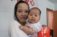 """南京四个月大的""""最小爱心宝宝""""捐建""""个人冠名基金"""""""