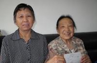 86岁高龄老人向贫困家庭大学生伸出援助之手