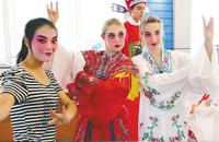 20名奥地利中学生江苏大学学习中国戏曲