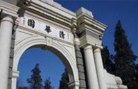 54名大连考生梦圆清华 人数位居全省第一
