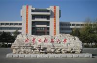 内蒙古科技大学两个自治区重点实验室获批