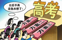 2013年内蒙古贫困地区定向招生专项计划644人
