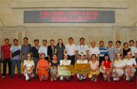 内蒙古博物院与商贸职业学院共建教育基地